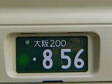 P1970113.jpg