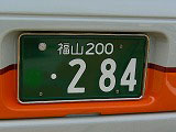 P1970116.jpg