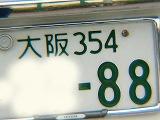 P1970389.jpg