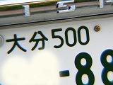 P1970390.jpg