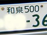P1970391.jpg