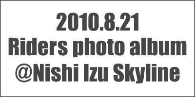 100821_title.jpg