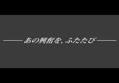 5th_001.jpg
