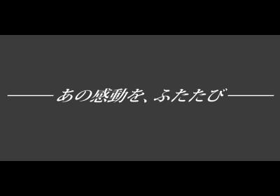 5th_003.jpg