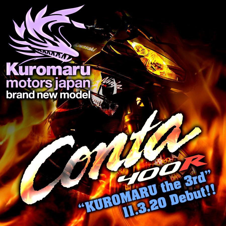 Conta400R.jpg