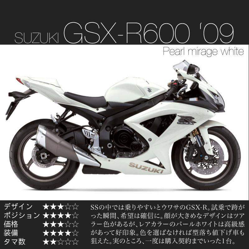 GSXR.jpg
