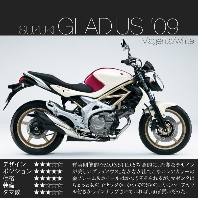 Gladius.jpg