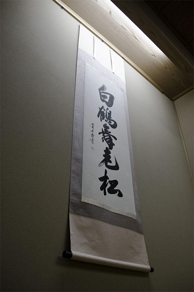 _MG_7652.jpg