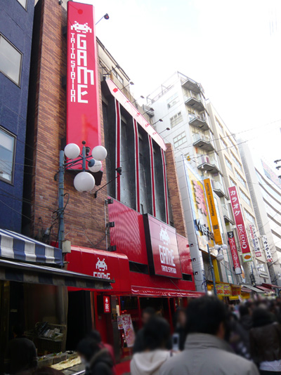 上野タイトー