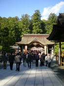 20091123小國神社02