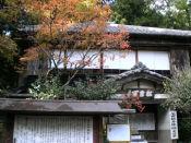 20091123油山寺06
