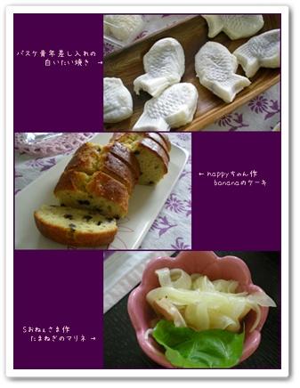 F20100703パン大会03