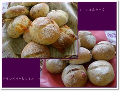 F20100703パン大会01
