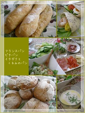 F20100822パン大会04