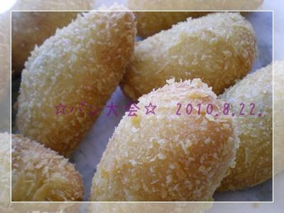 F20100822パン大会01