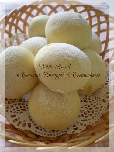 F20100918パイナップルの白パン