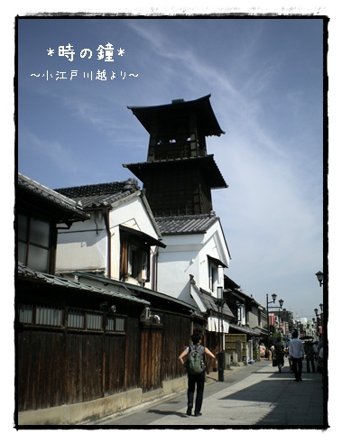 F20100921川越01