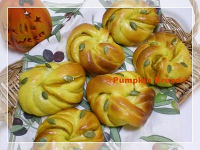 F20100925かぼちゃパン