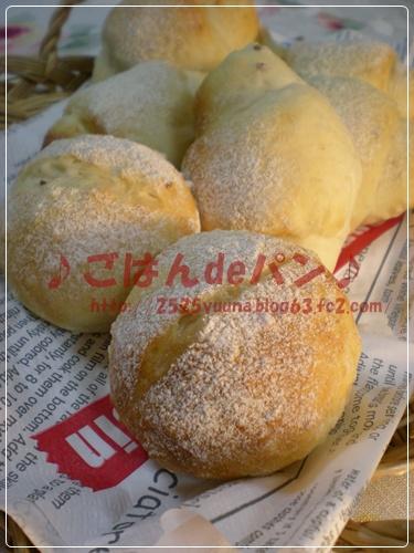 F20110127ごはんdeパン01