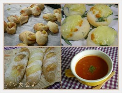 F20110212パン大会01