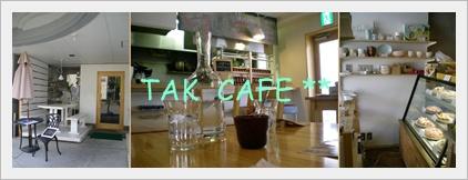 F20110515TAKCAFE01