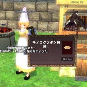 旬のきのこ料理