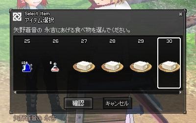 豆腐完成!