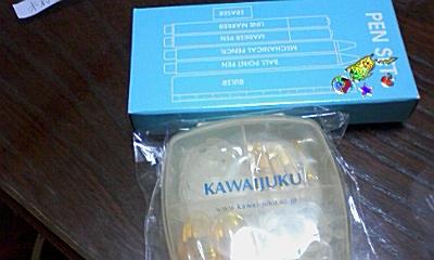 CAW9EV15.jpg