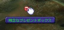 2009_2_26_13_52_7 (1)
