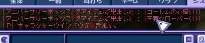 2009_2_26_13_52_7 (2)