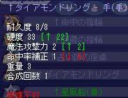 2009_3_10_23_12_29.jpg