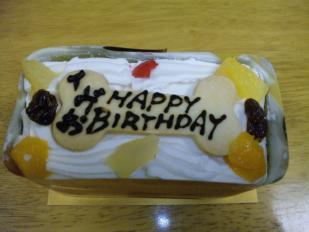 IVE4歳birthdaycake
