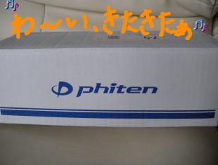 PHITEN.jpg