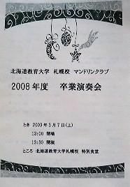 200903071252000.jpg