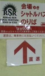 200908151056000.jpg