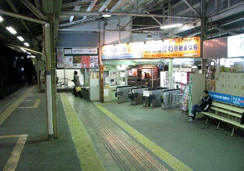 三島広小路駅の構内