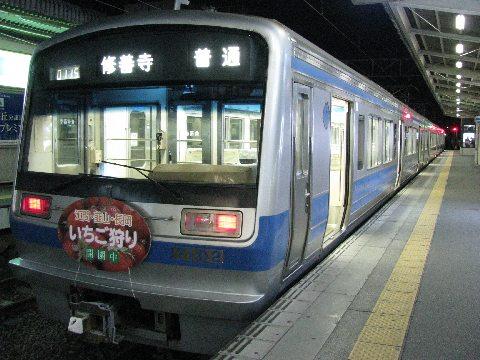 伊豆箱根鉄道駿豆線の車輌