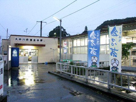 金谷駅の外観