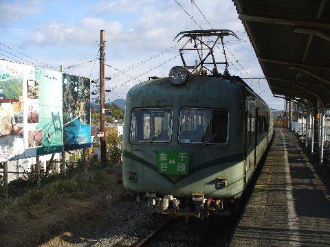 大井川鐵道車両