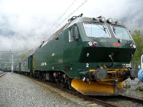 フロム鉄道の車両