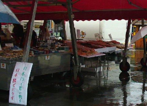 ベルゲンの魚市場