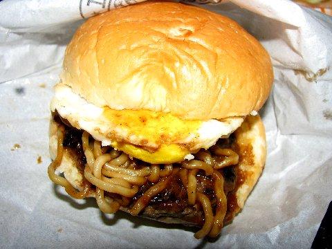 白老牛ハンバーガー