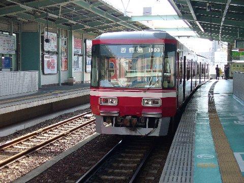 遠州鉄道-新浜松駅