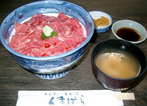 くまげら(富良野の有名店)の和牛さしみ丼