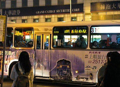 台北駅前で見たラッピングバス