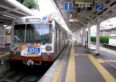 新清水駅ホームと車両