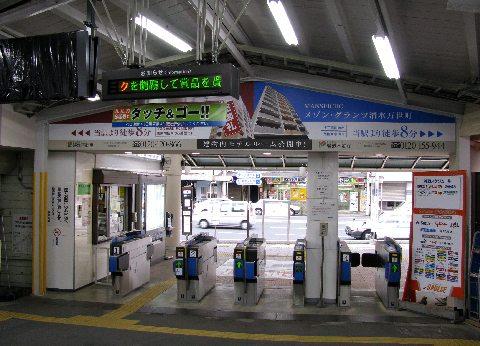 新清水駅改札
