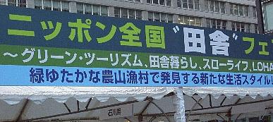20061014