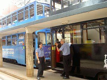 香港トラム-1
