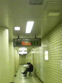 20071215071024
